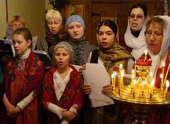певчий класс при Спасо-Яковлевском монастыре