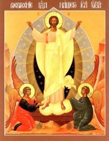 Праздник Светлого Воскресения Христова