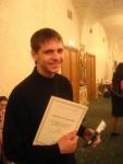 Дементьев Александр после награждения