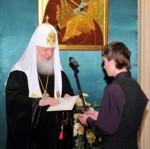 Патриарх вручает награду Михайленко Егору, ученику 10 класса гимназии им. преподобного Сергия