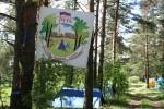 Вид лагеря Русь РОстов-Великий, Красново