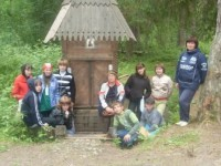 лагерь Русь