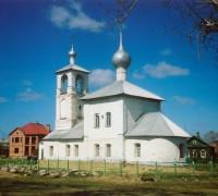 Ивановская (Толгской иконы Божией Матери) церковь на улице Декабристов. Ростов-Великий