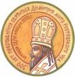 Святитель Димитрий Ростовский - 300 лет со дня преставления