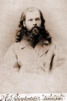 о. Александр Немиров