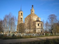 Васильеская церковь