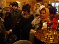 водосвятный молебен в Учебном центре пограничной службы ФСБ РФ