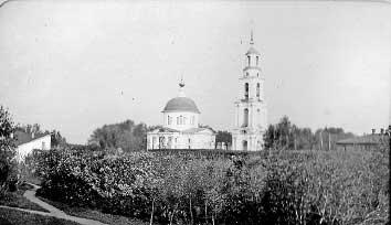 Церковь Святой Троицы (1902 г.),из архива Леонтьевых.