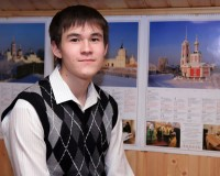 Иван Горбунов, 11 класс