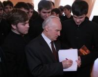 Профессор А.И. Осипов на Родине Сергия Радонежского 2010г
