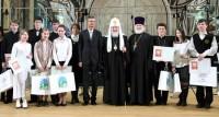 Награждение всех участников финальной части II Общероссийской олимпиады школьников по Основам православной культуры