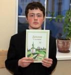 Кирилл Постыко - абсолютный победитель II Общероссийской олимпиады школьников по Основам православной культуры