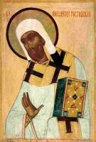 Святой Леонтий – просветитель и покровитель нашей земли