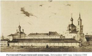 Рождественский монастырь в Ростове Великом