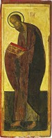 Апостол Павел. Из Деисусного чина. Первая половина XVI века. Происходит из церкви Николы во Ржищах в Ростове. Дерево (липа), темпера. 85х32.