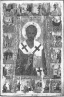 Никола поясной, с житием. Конец XIV в. Из церкви Введения.