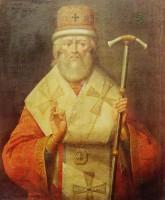 Митрополит Иона III Сысоевич (ок. 1607 — 20 (30) декабря 1690) — епископ Русской православной церкви, митрополит Ростовский и Ярославский в 1652—1690 годах, сподвижник патриарха Никона.