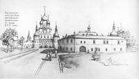 Рисунок - реконструкция Ростовского Конюшенного двора