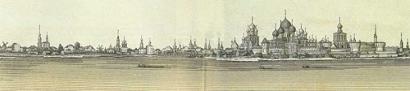 вид Ростова-Великого с южной стороны Фрагмент гравюры И.М. Белоногова 1800-1871