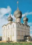 Успенский собор Ростова-Великого