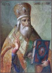 Святитель Иаков, епископ Ростовский