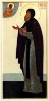 Икона Преподобного Иринарха Затворника