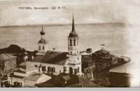 Церкви Бориса и Глеба и Димитрия Ростовского