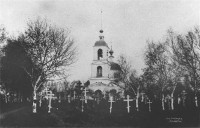 Церковь Николая Чудотворца во Ржищах, фото начала XX в.