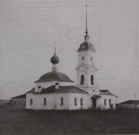 Вид с северо-запада на церковь Архангела Михаила Ростова. Фото конца XIX – начала XX в.