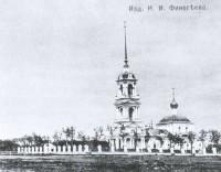 Вид с юго-запада на Всехсвятскую церковь Ростова Великого. Фотооткрытка начала XX в.