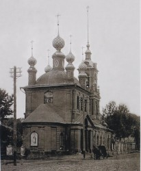 Красивейший и богатейший Покровский храм города Ростова начало XX в