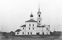 Вид с севера на церковь Благовещения в г. Ростове. Фото конца XIX в.