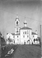 Вид с юга на церковь Благовещения в г. Ростове. Фото начала XX в.