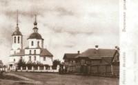 Введенская улица (ныне Февральская), церковь Введения во храм Пресвятой Богородицы, открытка начало XX в