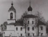 Вид с юга на церковь Иоанна Предтечи Ростова Великого. Фото 1920-х годов.  ГНИМА. Б/н.